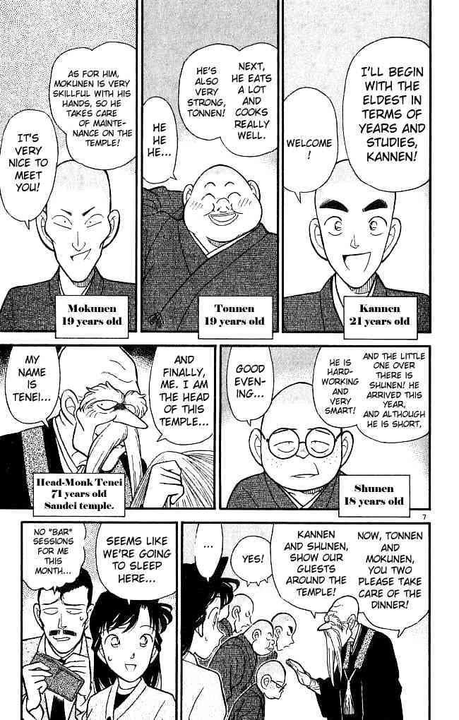 Detective Conan Chapter 108  Online Free Manga Read Image 7