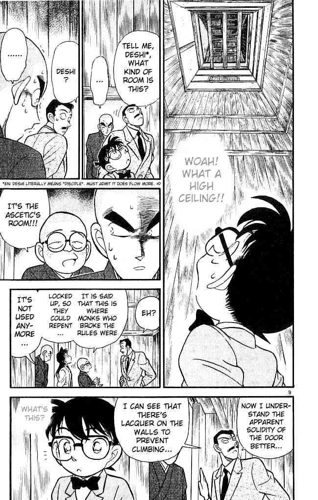 Detective Conan Chapter 108  Online Free Manga Read Image 9