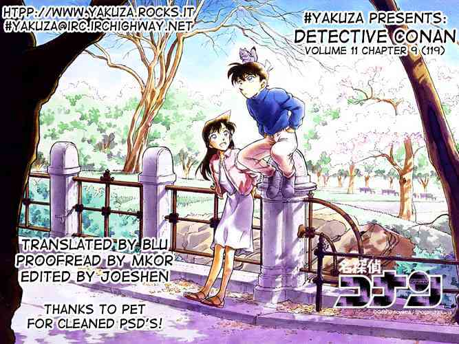 Detective Conan Chapter 109  Online Free Manga Read Image 17