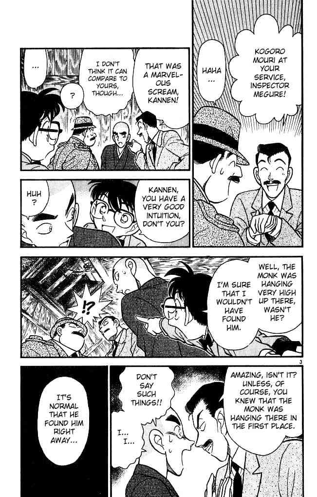 Detective Conan Chapter 109  Online Free Manga Read Image 3