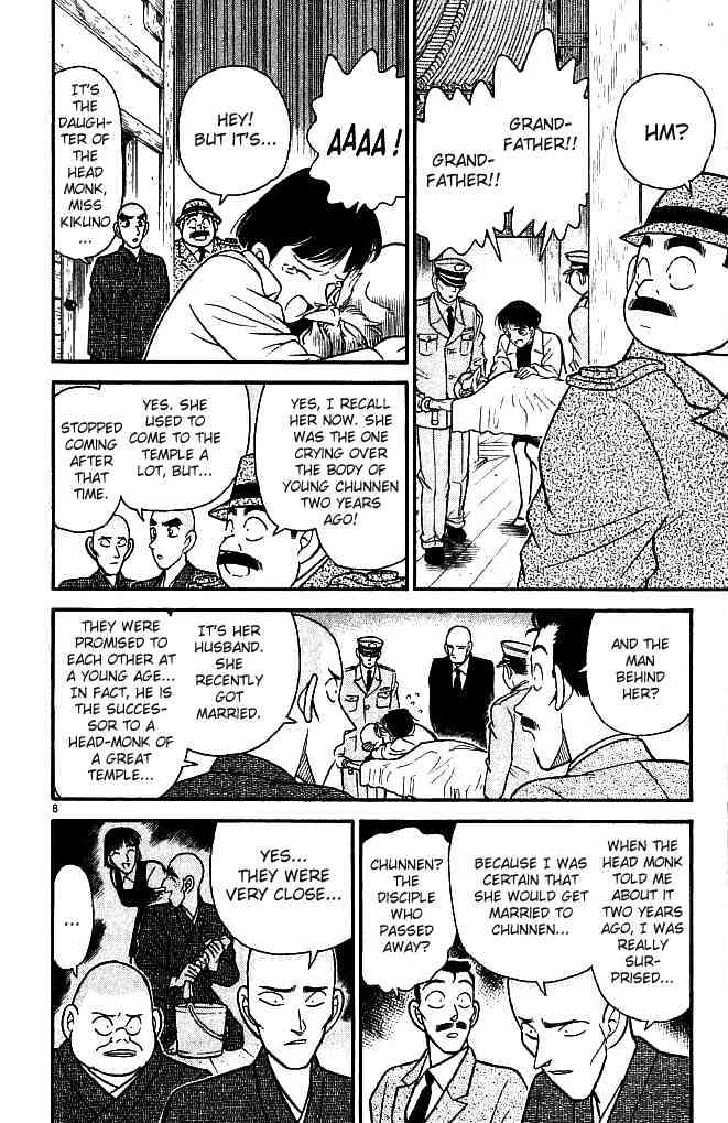 Detective Conan Chapter 109  Online Free Manga Read Image 8