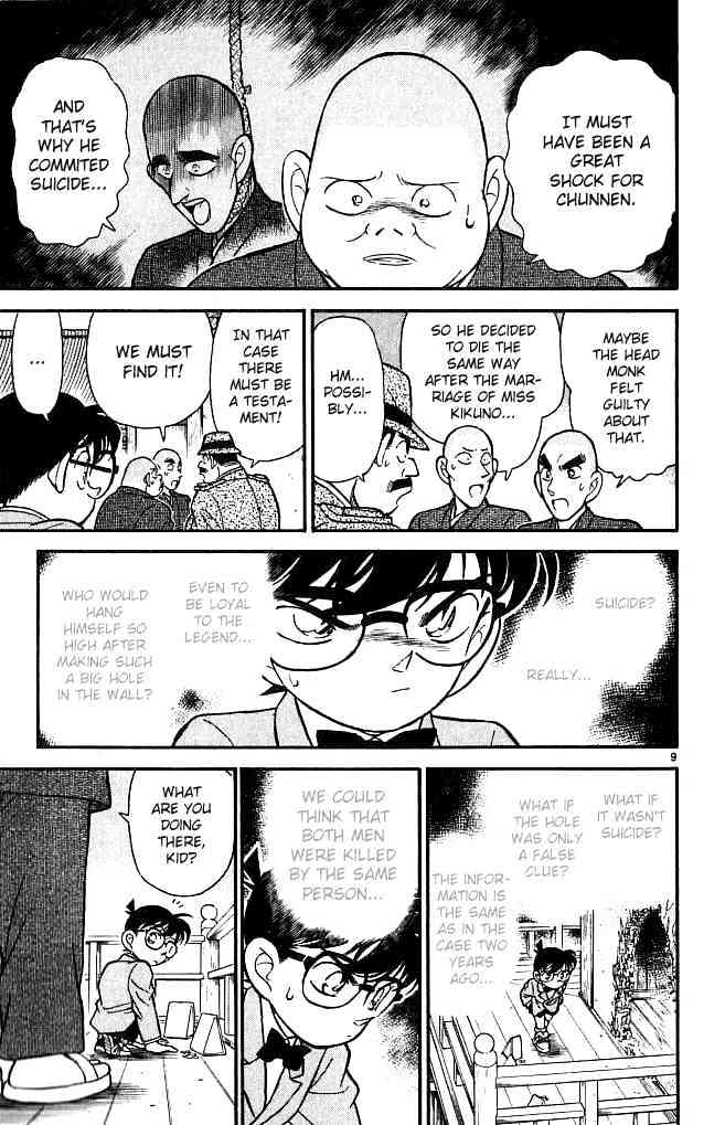 Detective Conan Chapter 109  Online Free Manga Read Image 9