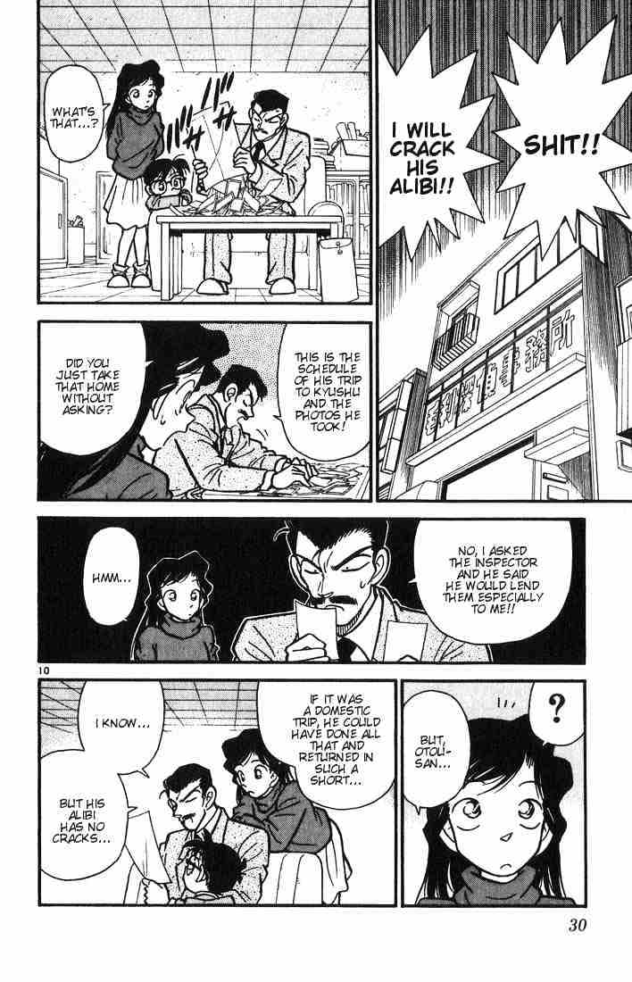 Detective Conan Chapter 11  Online Free Manga Read Image 10