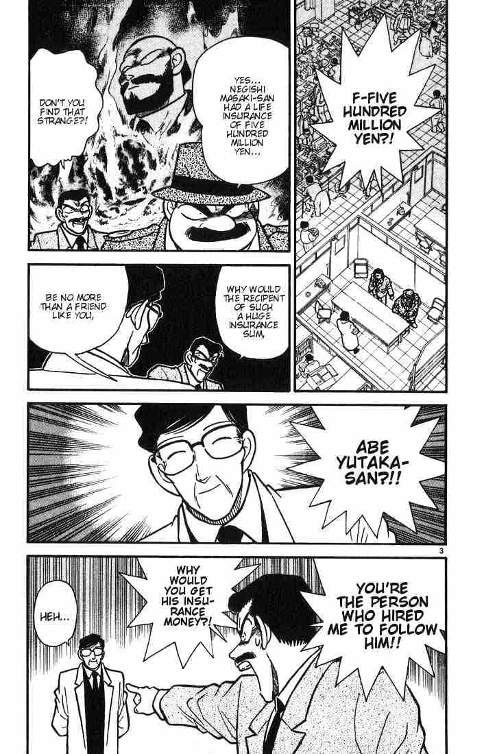 Detective Conan Chapter 11  Online Free Manga Read Image 3