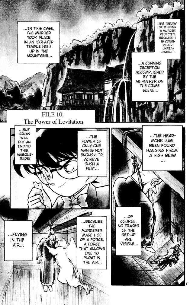 Detective Conan Chapter 110  Online Free Manga Read Image 1