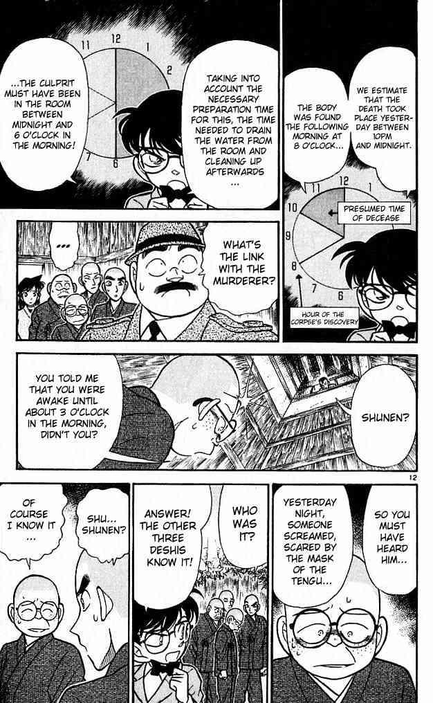 Detective Conan Chapter 110  Online Free Manga Read Image 12