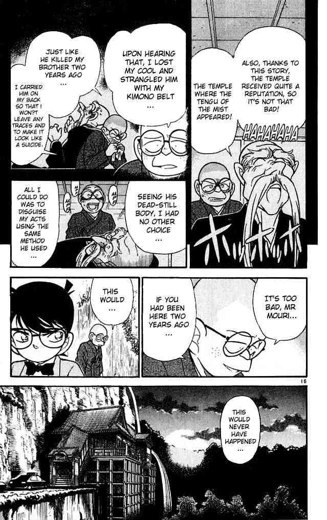Detective Conan Chapter 110  Online Free Manga Read Image 16