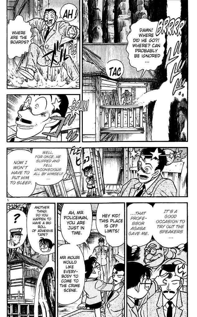 Detective Conan Chapter 110  Online Free Manga Read Image 5