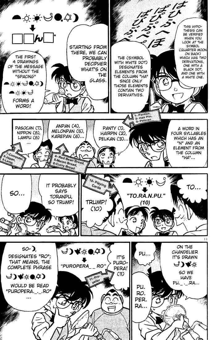 Detective Conan Chapter 112  Online Free Manga Read Image 11