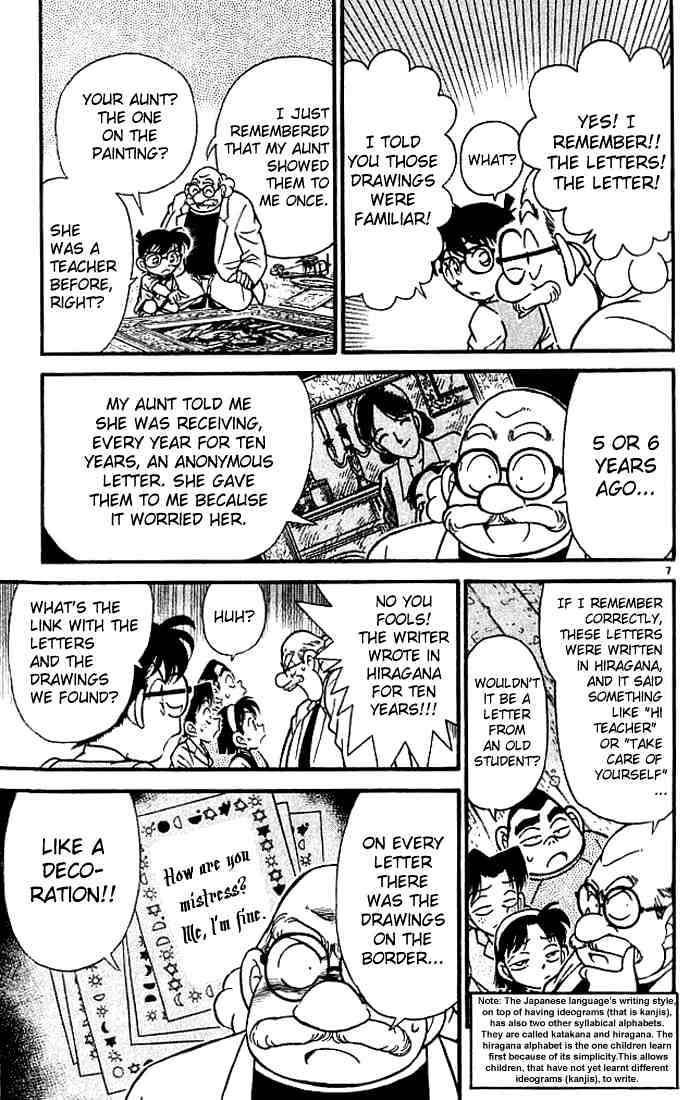 Detective Conan Chapter 112  Online Free Manga Read Image 7