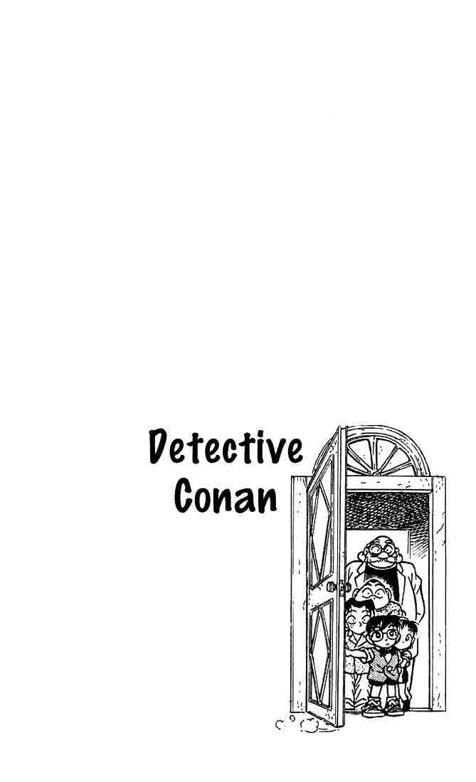 Detective Conan Chapter 113  Online Free Manga Read Image 2