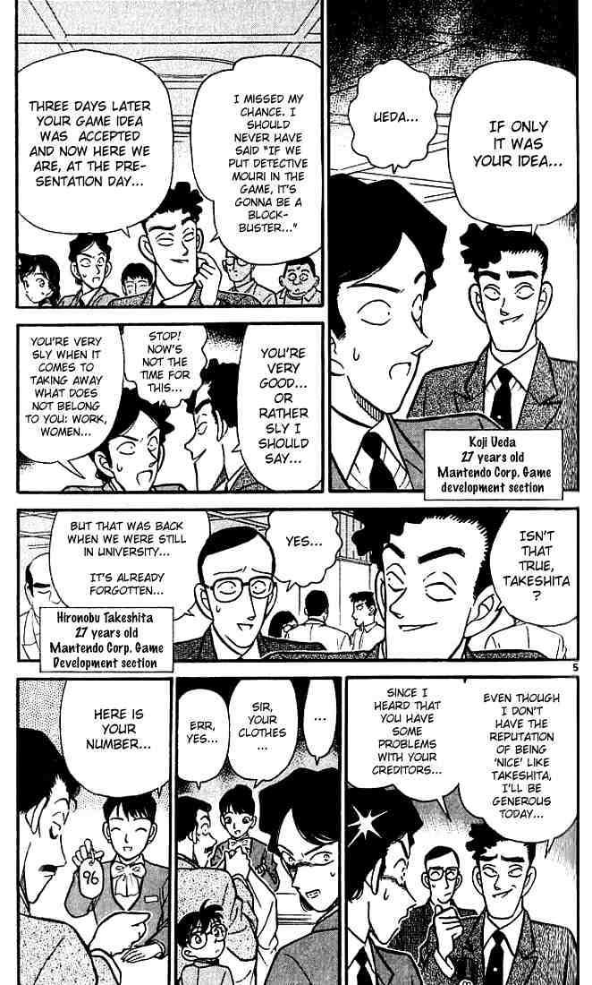 Detective Conan Chapter 114  Online Free Manga Read Image 5