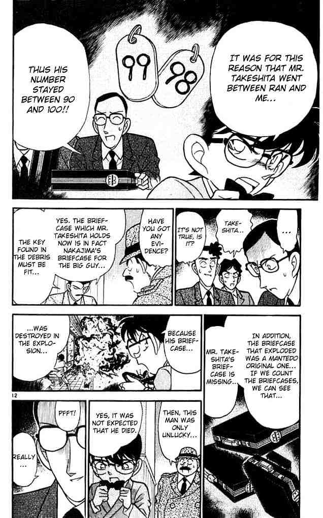 Detective Conan Chapter 116  Online Free Manga Read Image 13