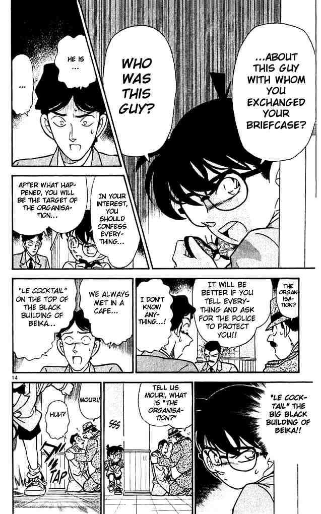 Detective Conan Chapter 116  Online Free Manga Read Image 15