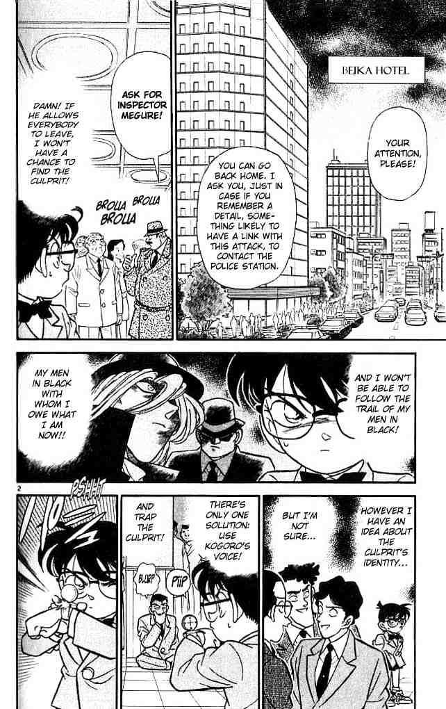Detective Conan Chapter 116  Online Free Manga Read Image 3