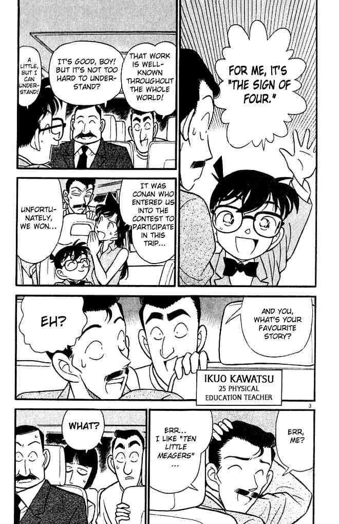 Detective Conan Chapter 117  Online Free Manga Read Image 3