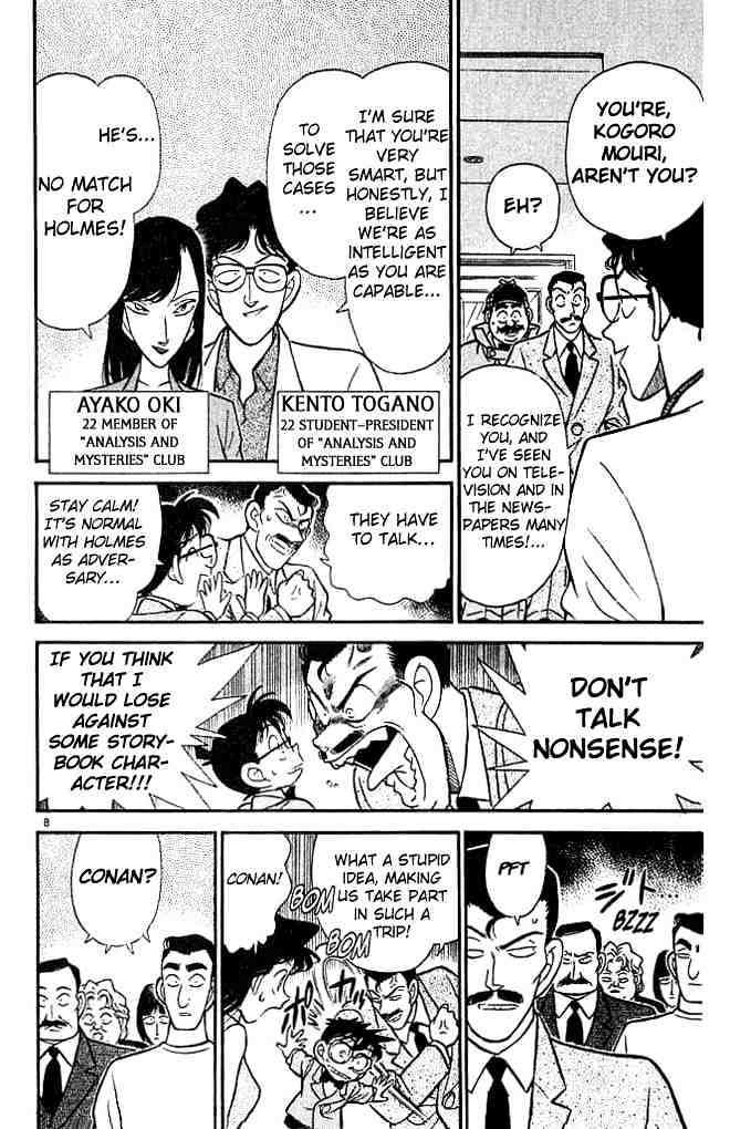 Detective Conan Chapter 117  Online Free Manga Read Image 8