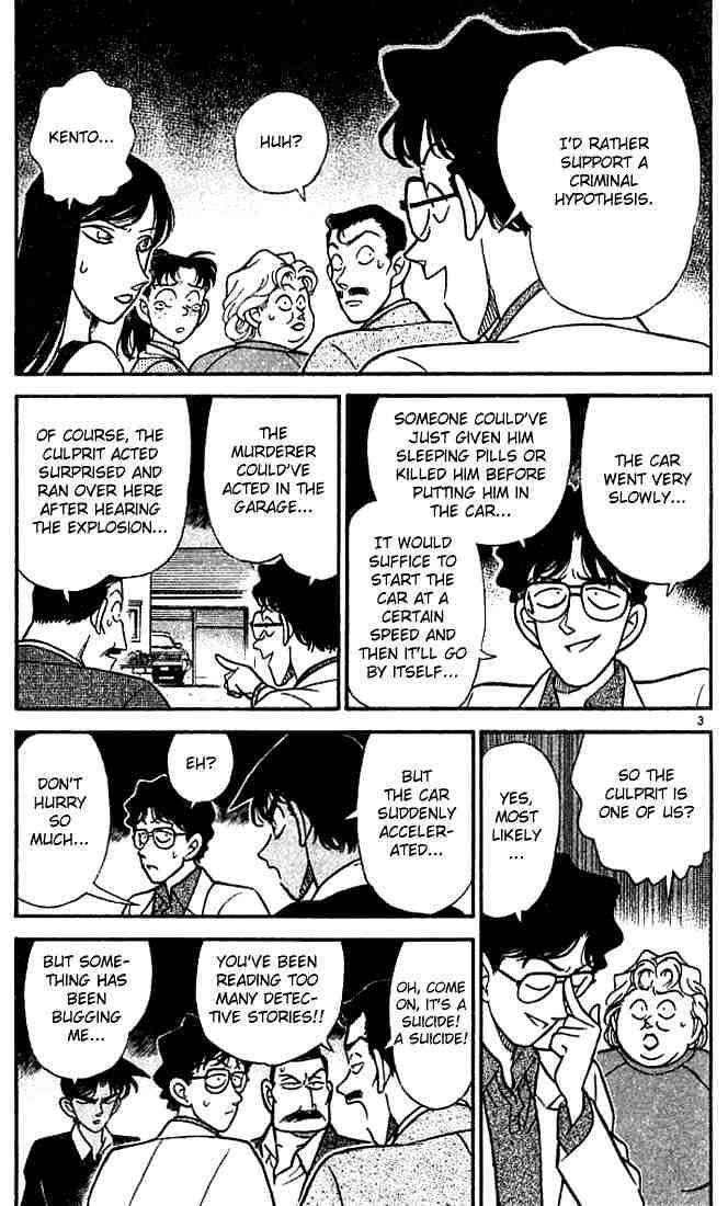 Detective Conan Chapter 118  Online Free Manga Read Image 3