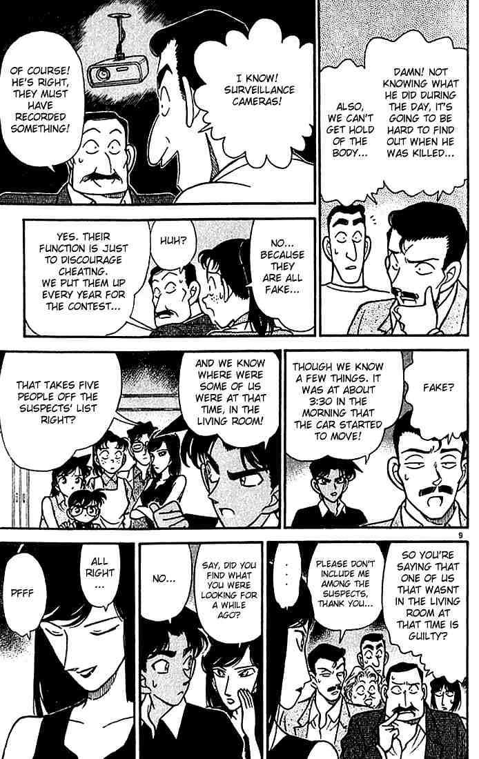 Detective Conan Chapter 118  Online Free Manga Read Image 9