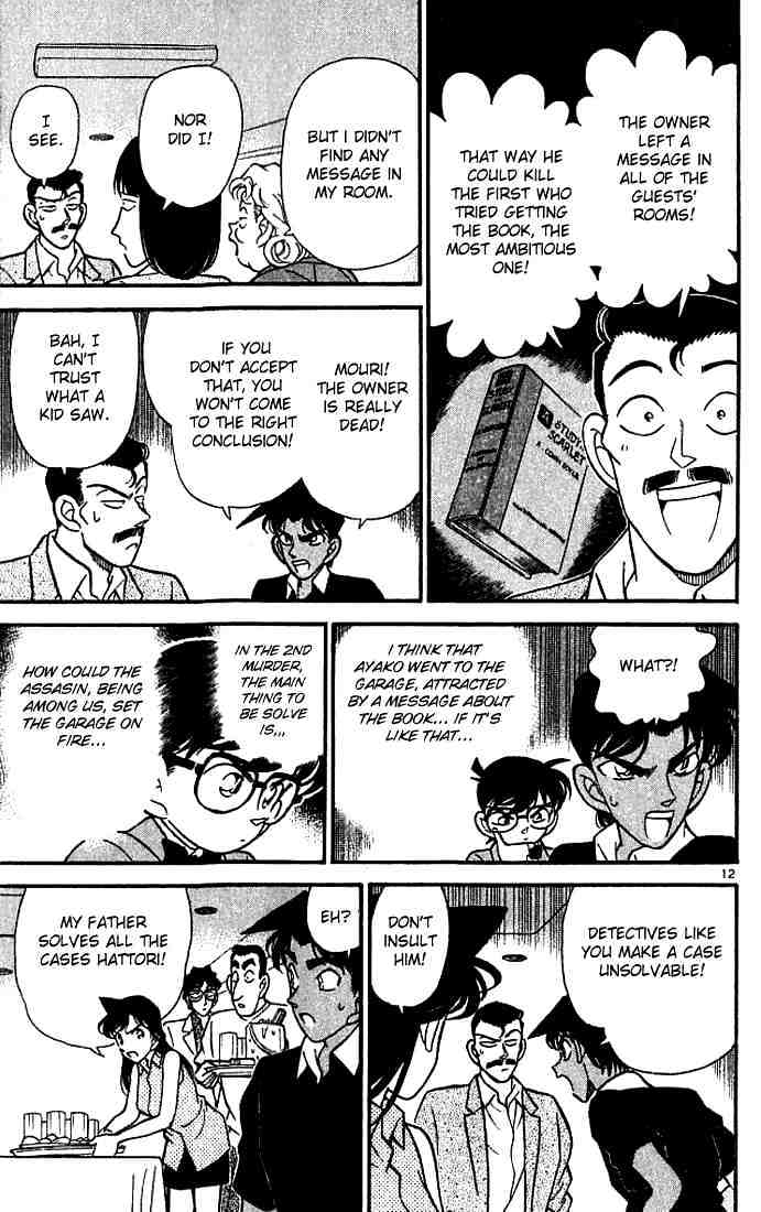 Detective Conan Chapter 119  Online Free Manga Read Image 12