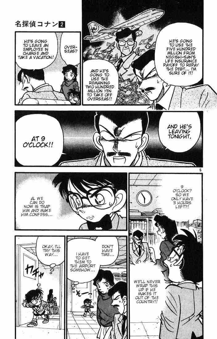 Detective Conan Chapter 12  Online Free Manga Read Image 5