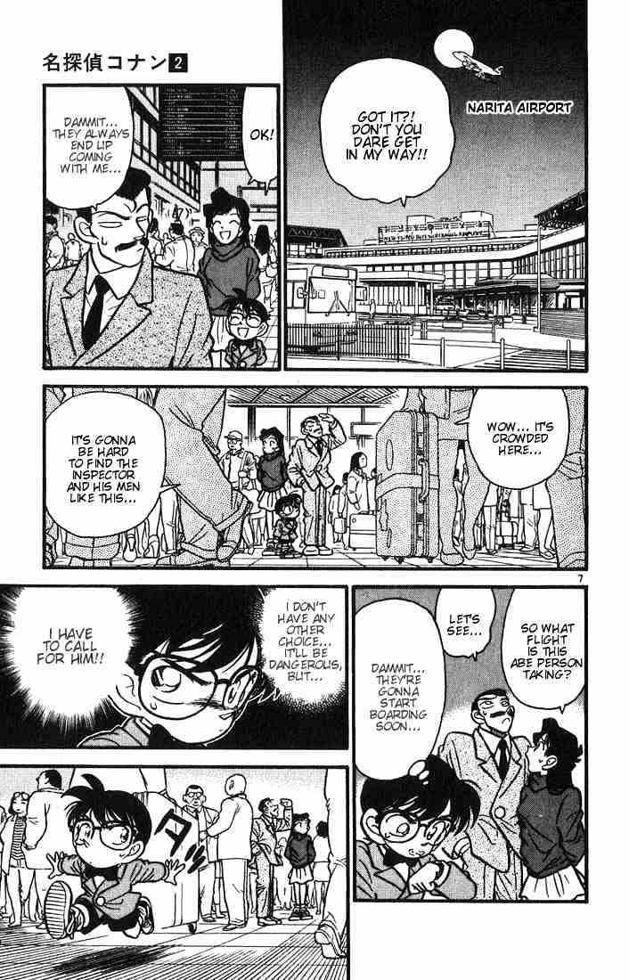 Detective Conan Chapter 12  Online Free Manga Read Image 7
