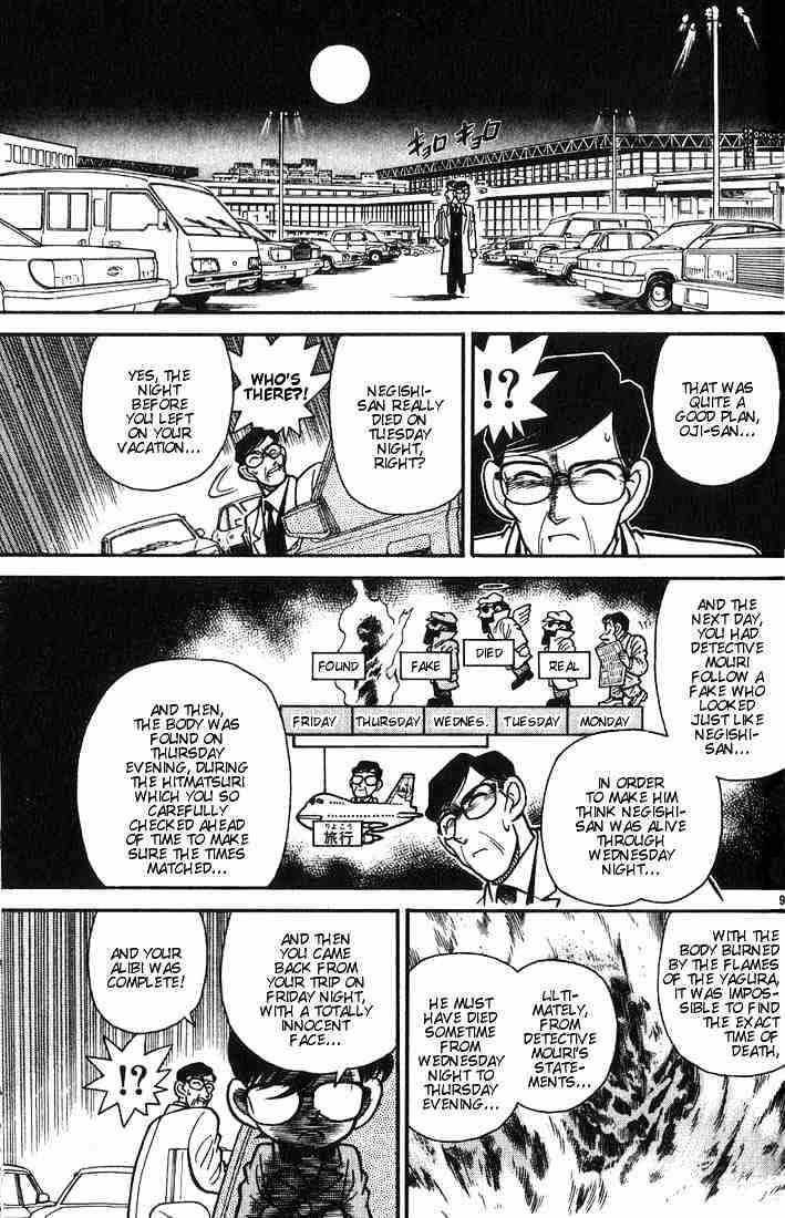 Detective Conan Chapter 12  Online Free Manga Read Image 9