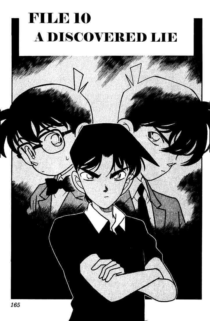 Detective Conan Chapter 120  Online Free Manga Read Image 1