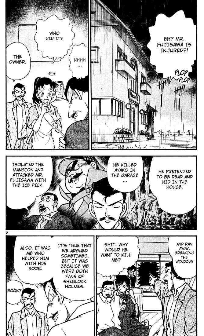 Detective Conan Chapter 120  Online Free Manga Read Image 2