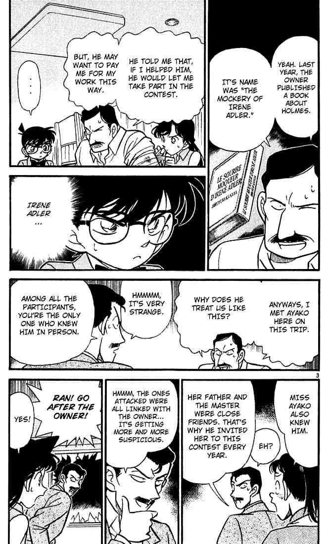 Detective Conan Chapter 120  Online Free Manga Read Image 3