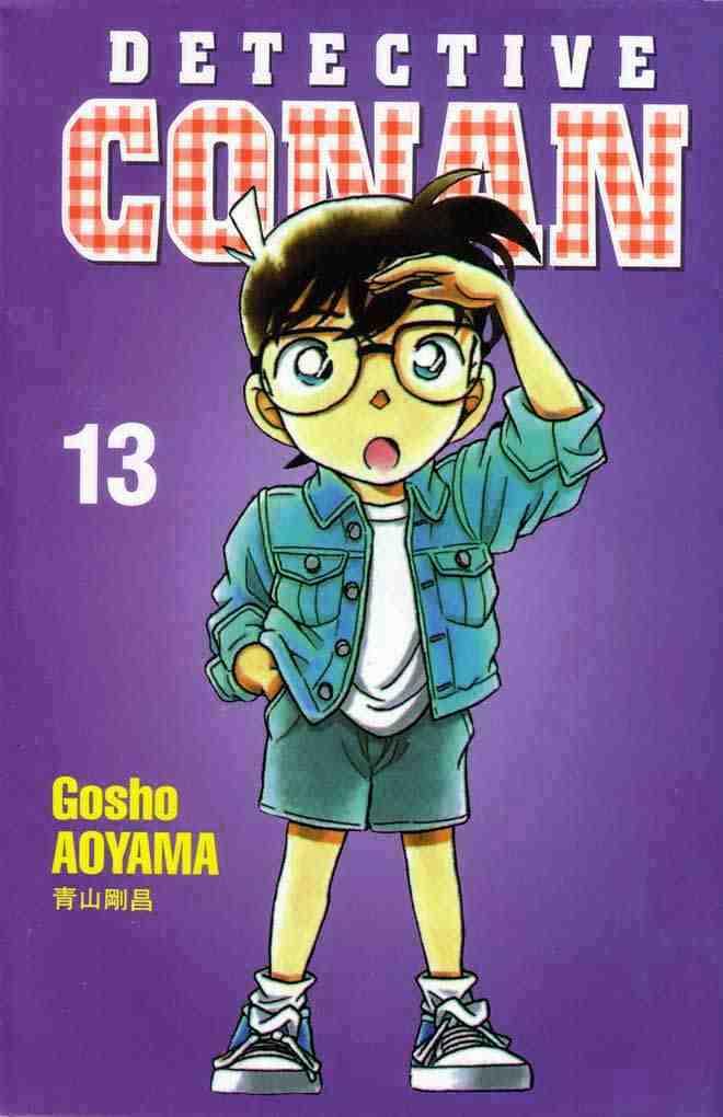 Detective Conan Chapter 121  Online Free Manga Read Image 1