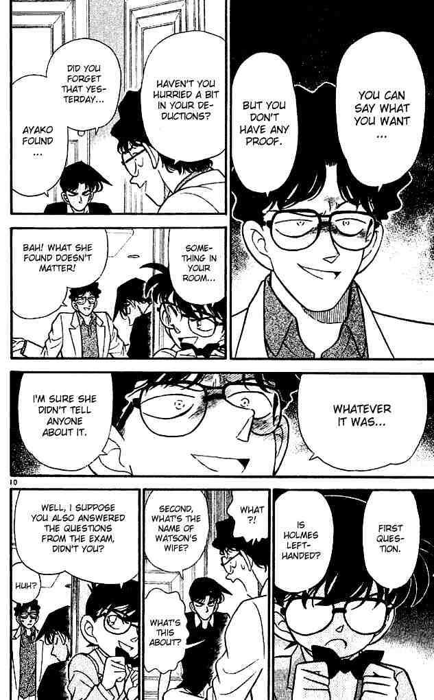 Detective Conan Chapter 121  Online Free Manga Read Image 12