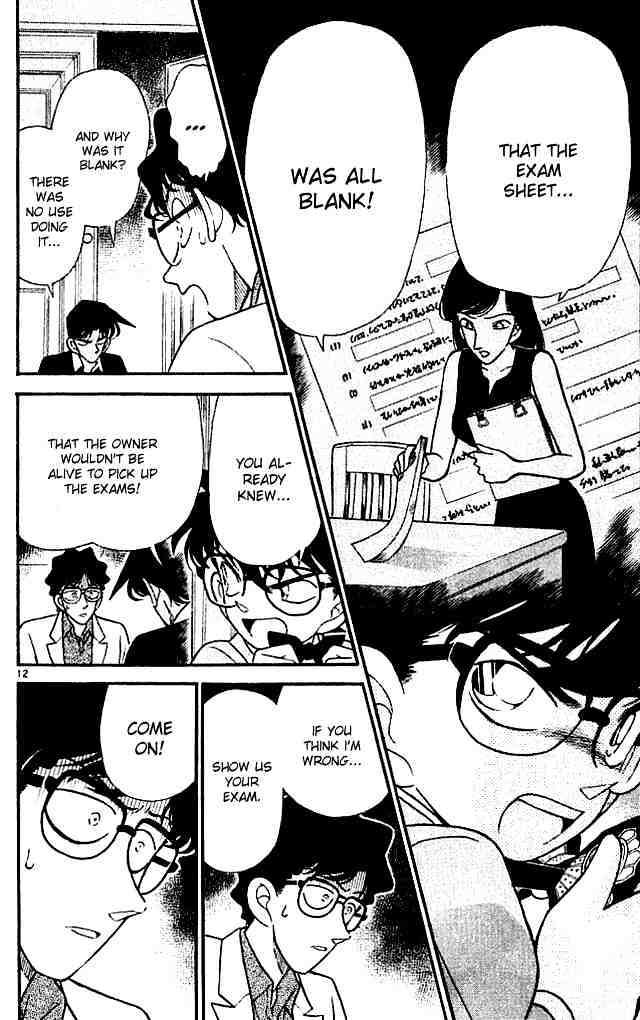 Detective Conan Chapter 121  Online Free Manga Read Image 14