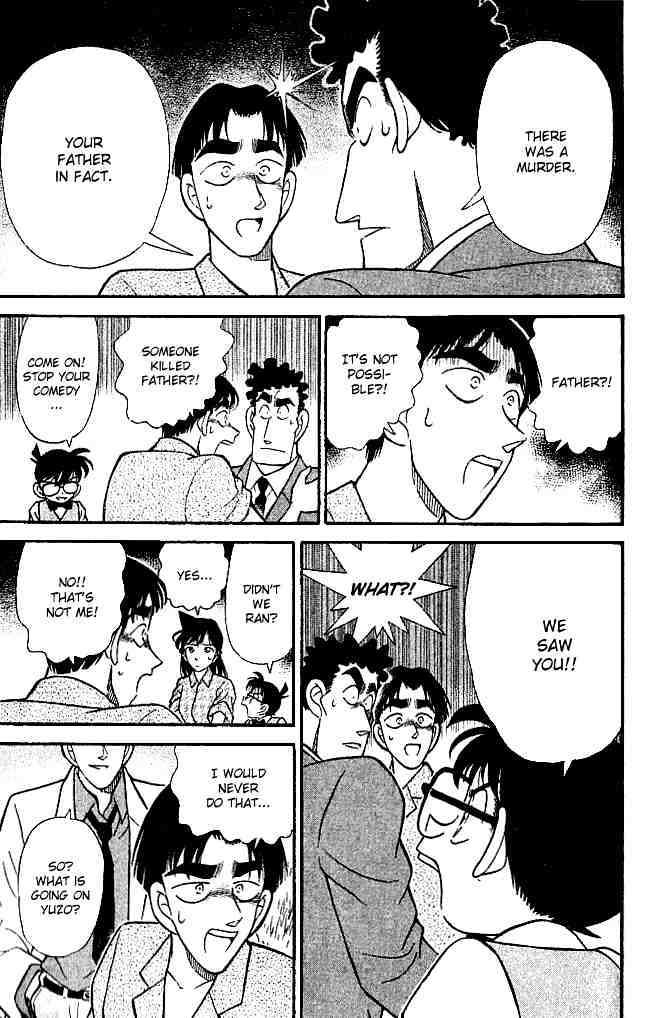 Detective Conan Chapter 122  Online Free Manga Read Image 17