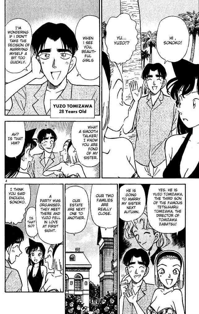 Detective Conan Chapter 122  Online Free Manga Read Image 4