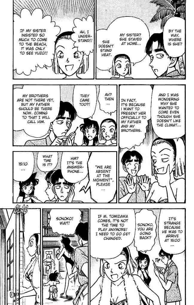 Detective Conan Chapter 122  Online Free Manga Read Image 5