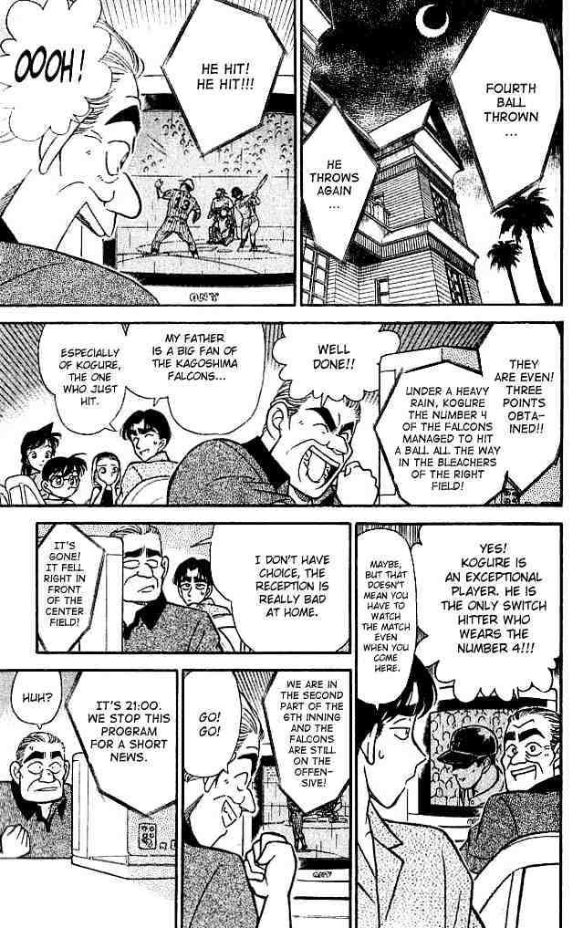 Detective Conan Chapter 122  Online Free Manga Read Image 7