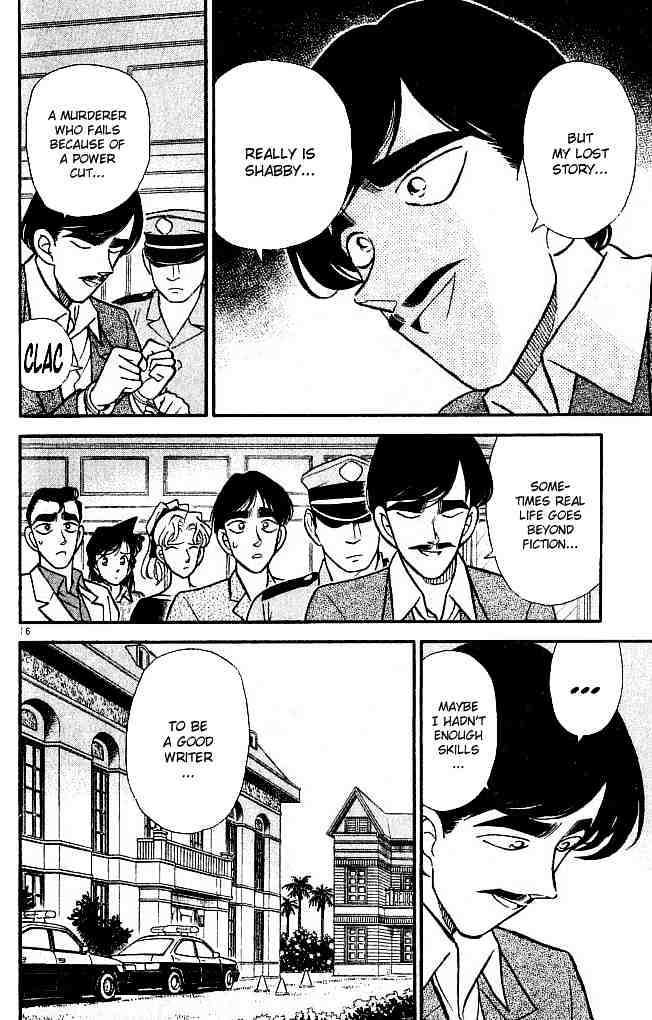 Detective Conan Chapter 124  Online Free Manga Read Image 16
