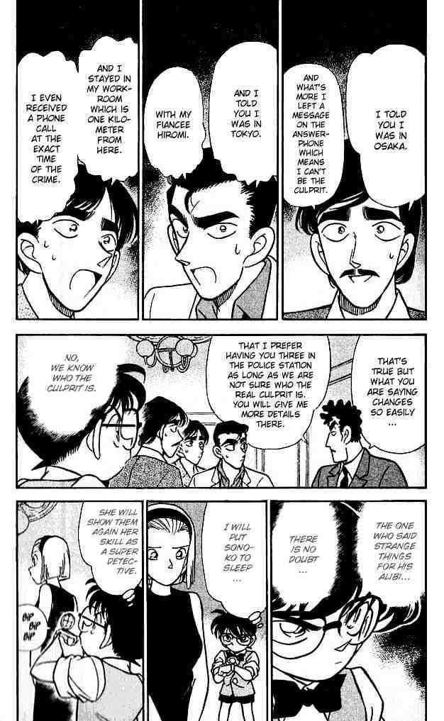Detective Conan Chapter 124  Online Free Manga Read Image 3