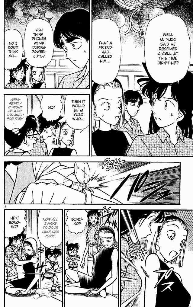 Detective Conan Chapter 124  Online Free Manga Read Image 6