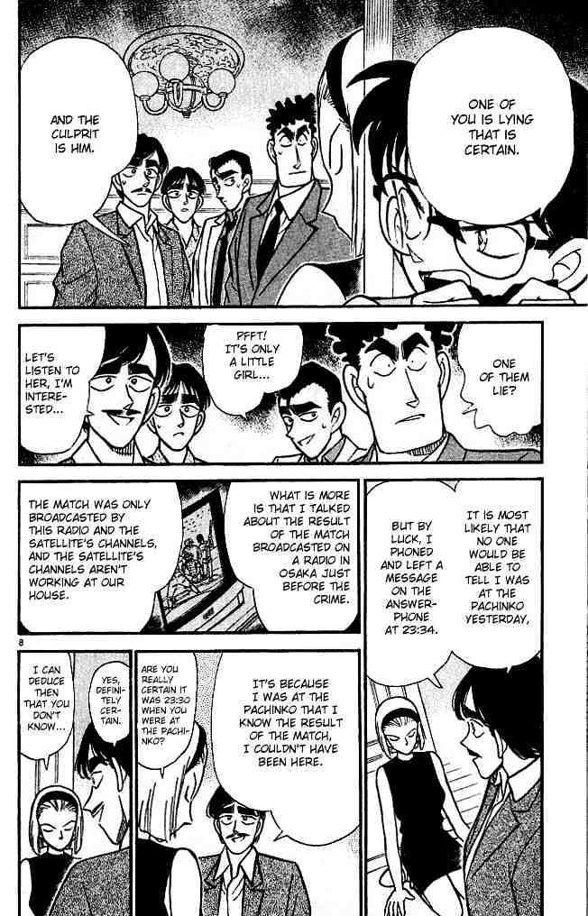 Detective Conan Chapter 124  Online Free Manga Read Image 8
