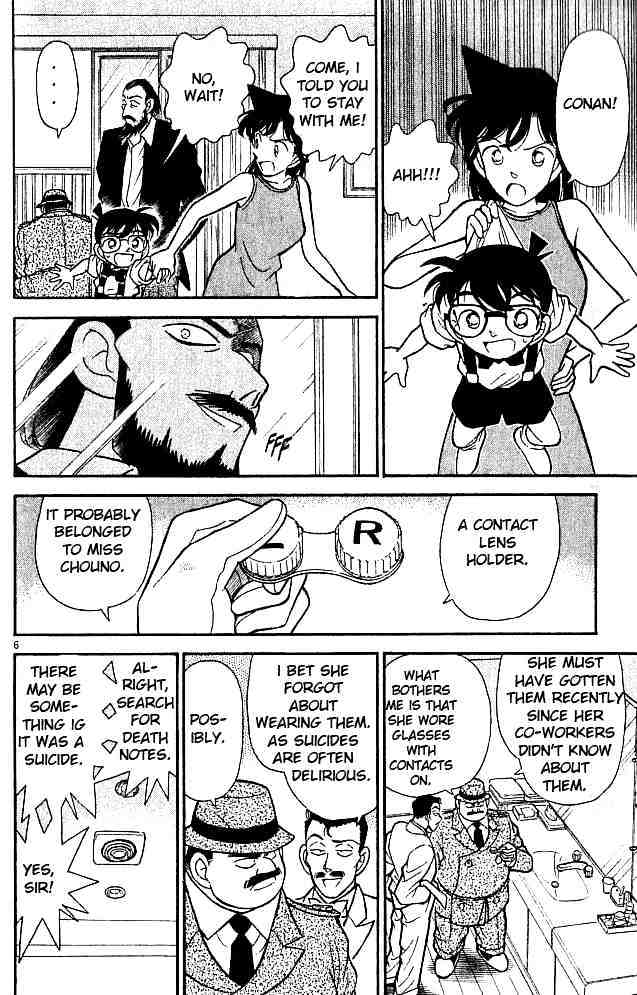 Detective Conan Chapter 126  Online Free Manga Read Image 6