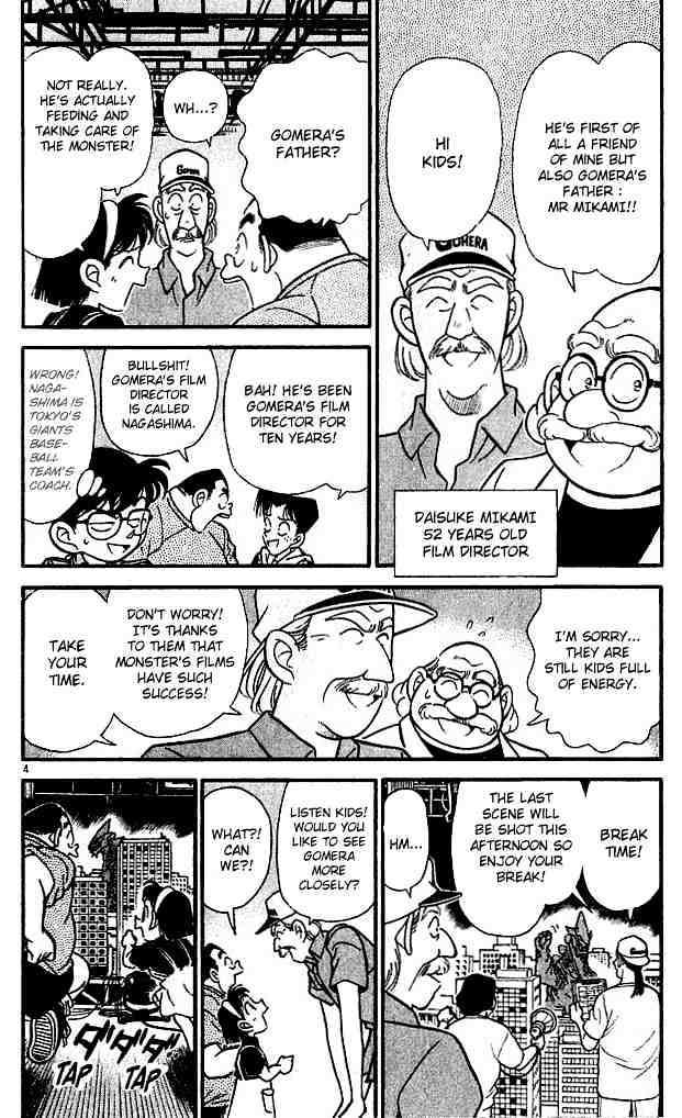 Detective Conan Chapter 128  Online Free Manga Read Image 4