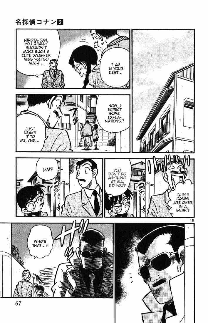 Detective Conan Chapter 13  Online Free Manga Read Image 15