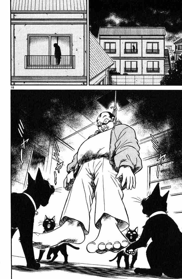 Detective Conan Chapter 13  Online Free Manga Read Image 16