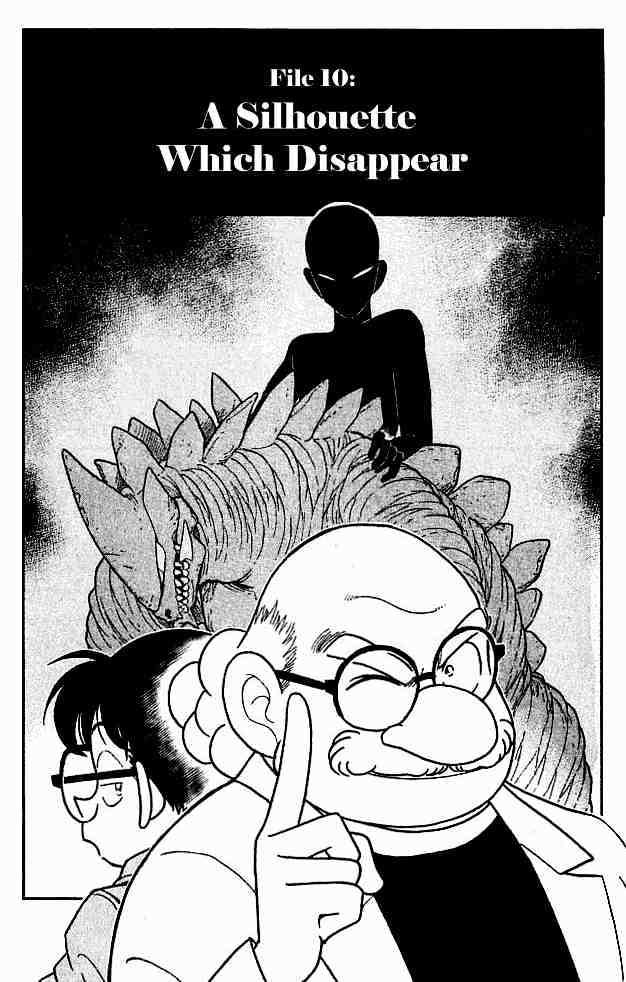 Detective Conan Chapter 130  Online Free Manga Read Image 1