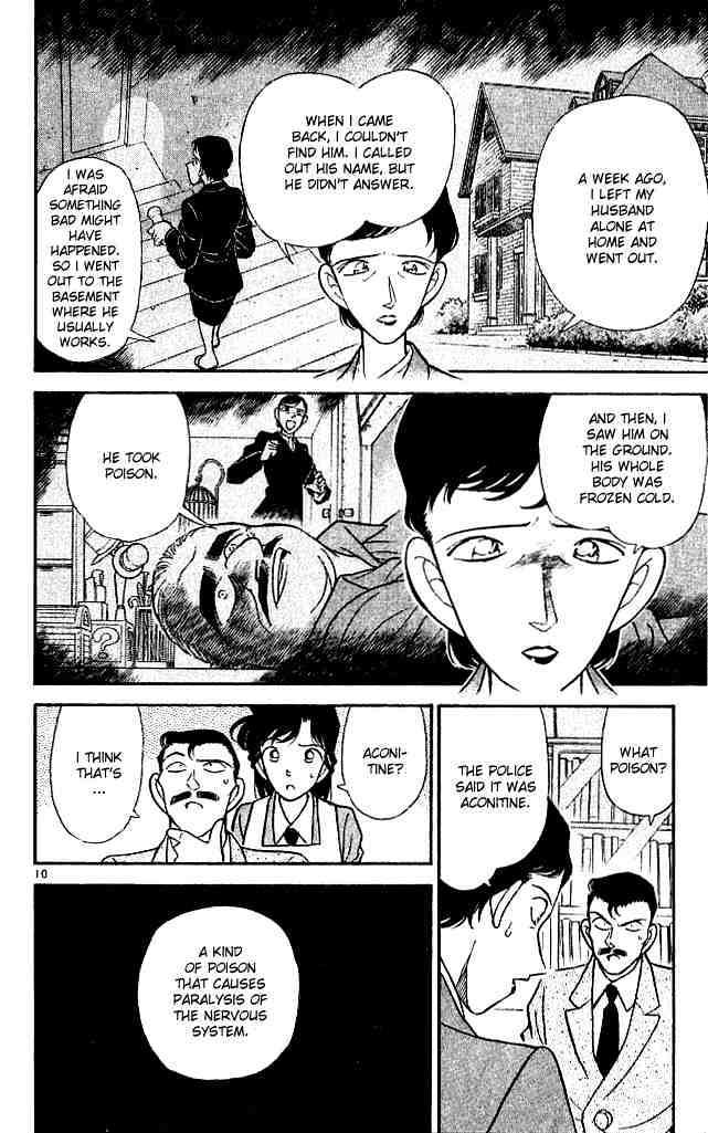 Detective Conan Chapter 131  Online Free Manga Read Image 10