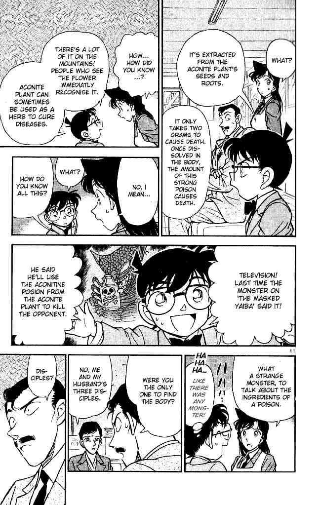 Detective Conan Chapter 131  Online Free Manga Read Image 11