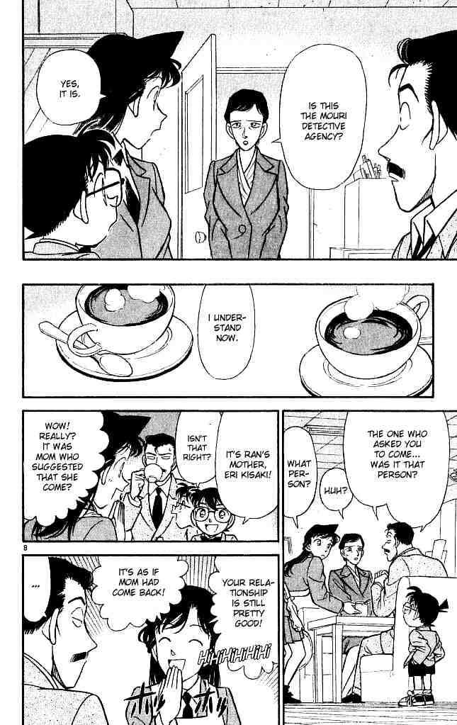 Detective Conan Chapter 131  Online Free Manga Read Image 8