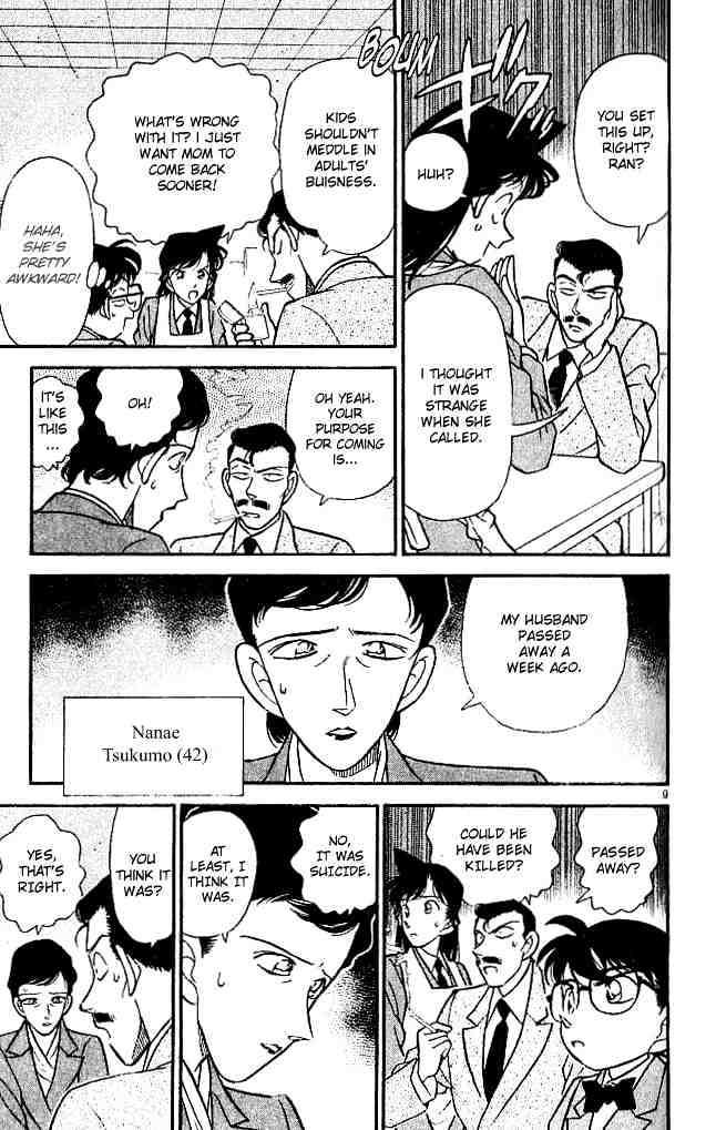 Detective Conan Chapter 131  Online Free Manga Read Image 9
